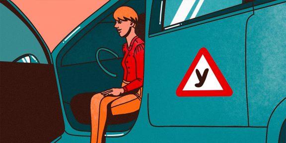 Автоинструкторки о своей работе, неравенстве и женщинах за рулём