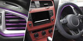 8 товаров с AliExpress для быстрого и эффектного тюнинга автомобиля