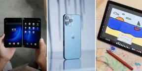 Главное о технологиях за неделю: старт iPhone 13, финальная версия Windows 11 и не только