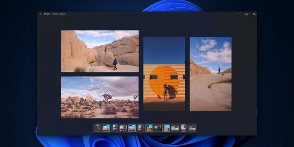 Microsoft показала переработанное приложение «Фото» для Windows 11