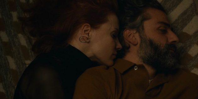 Кадр из сериала «Сцены из супружеской жизни — 2021»