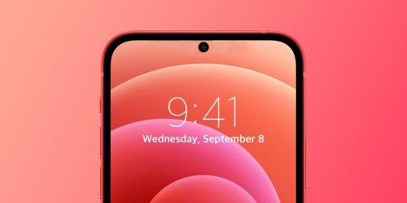 В следующем году Apple откажется от «чёлки» в iPhone, но не во всех моделях