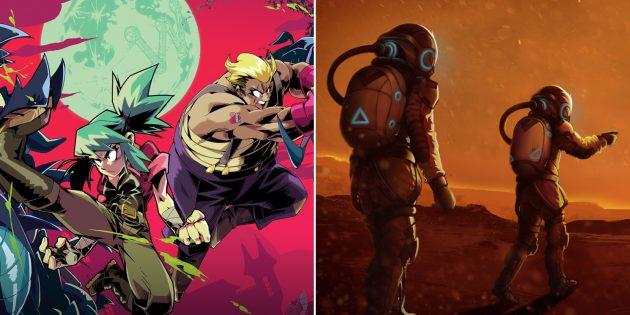 Epic Games Store раздаёт Speed Brawl и Tharsis