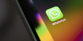 WhatsApp теперь позволяет привязать к iOS-приложению до четырёх устройств