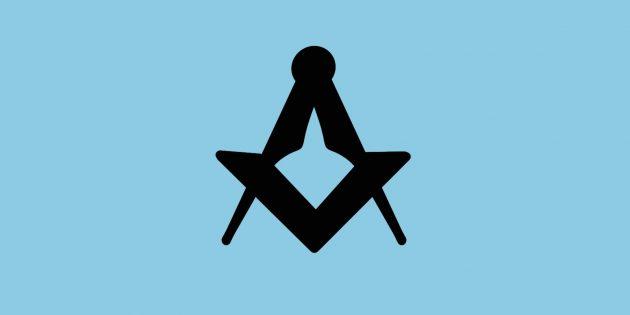 Древние символы: циркуль и наугольник