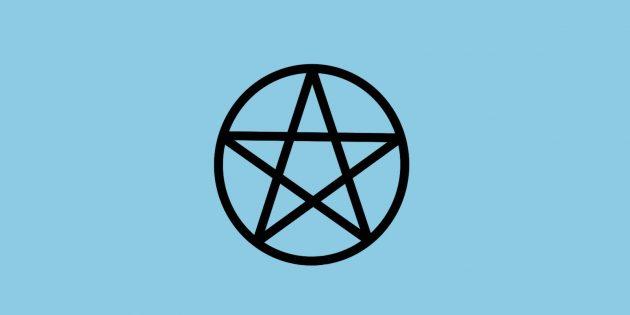 Древние символы: пентаграмма