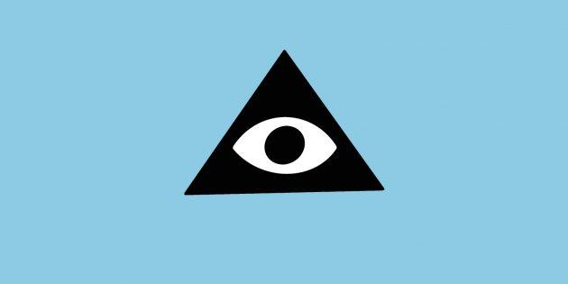 Древние символы: Око Провидения