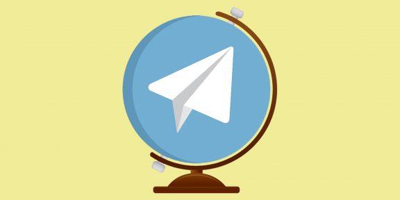 Как создать свой язык в Telegram