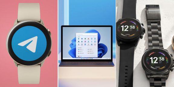 Главное о технологиях за неделю: дата выхода Windows 11, мобильная камера на 200 Мп и не только