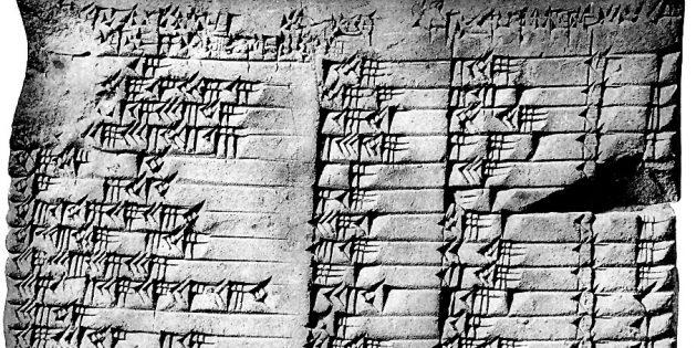 Теорему Пифагора придумал не Пифагор