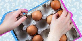 Расставьте яйца в ящике: короткая задача для разминки мозга