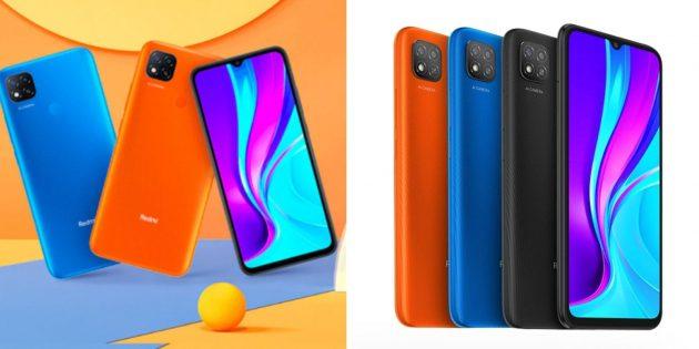 Самые популярные смартфоны на AliExpress: Xiaomi Redmi 9C NFC