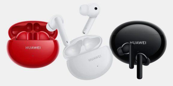 Выгодно: Huawei Freebuds 4i за 4 740 рублей вместо 5 990