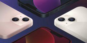 Apple представила iPhone 13 — четыре смартфона с уменьшенной «чёлкой»