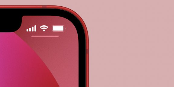 Apple раскрыла ёмкость аккумуляторов iPhone 13