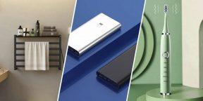 Всё для мужика: смартфон Realme GT, походный матрас и респиратор