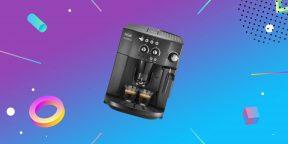 Выгодно: автоматическая кофемашина De'Longhi со скидкой более 9 000 рублей