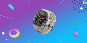 Выгодно: умные часы Amazfit T-Rex с GPS всего за 7 017 рублей