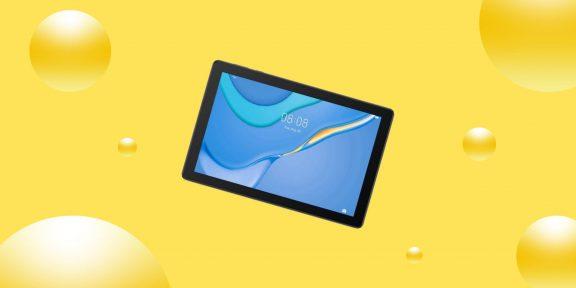 Надо брать: планшет Huawei MatePad T10 с LTE за 11 990 рублей