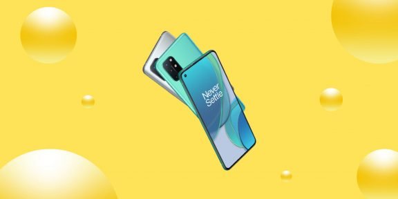 Надо брать: смартфон OnePlus 8T всего за 34 729 рублей