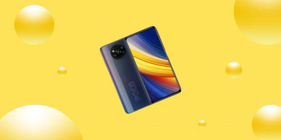 Выгодно: смартфон Poco X3 Pro с 8 ГБ оперативной памяти всего за 19 435 рублей