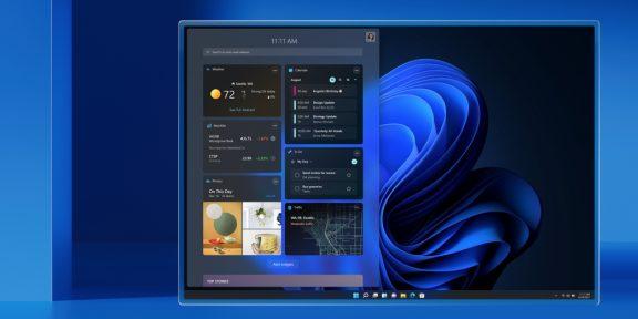 Microsoft выпустила финальную сборку Windows 11