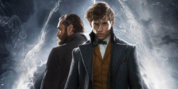«Тайны Дамблдора»: анонсирована третья часть «Фантастических тварей»