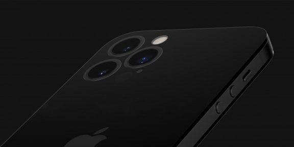 Известный аналитик рассказал о главных изменениях iPhone 14