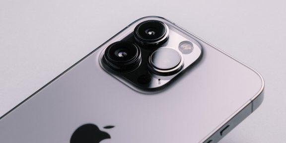 Новый iPhone 13 Pro Max поддерживает более быструю зарядку, чем заявляет Apple