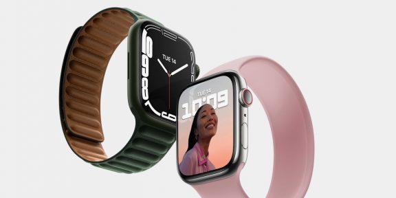 Apple Watch Series 7 представлены официально: увеличенный экран, но никаких плоских граней