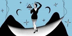 Пентаграмма и звезда Давида. Что на самом деле означают символы, которые мы встречаем каждый день