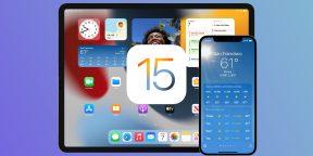Apple выпустила iOS 15, iPadOS 15 и watchOS 8. Что нового