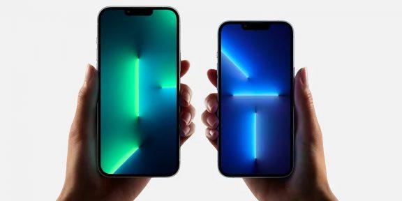Обои с новых iPhone 13 уже можно скачать на любое устройство