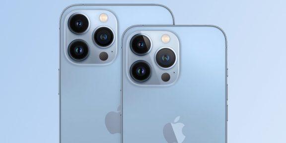 Новые iPhone 13 уже доступны для предзаказа в России