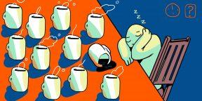 Что произойдёт с вашим телом, когда вы откажетесь от кофеина