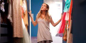 Насколько часто стоит обновлять гардероб и как делать это с умом
