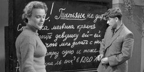 «Вопрос по вакцинации» и «уметь в аналитику»: что происходит с предлогами в русском языке
