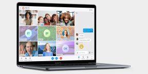 Microsoft объявила о редизайне и большом обновлении Skype