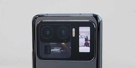 Samsung представила первый в мире сенсор мобильной камеры с разрешением 200 Мп