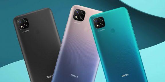 Xiaomi выпустила доступный Redmi 9 Activ