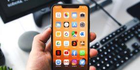 Apple отключила функцию защиты данных «Частный узел» в iOS 15 в России