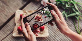 Камера в приложении «Яндекса» научилась распознавать продукты и решать уравнения