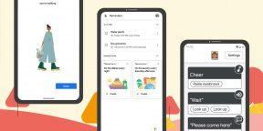 Google рассказала о новых функциях Android, которые появятся даже на старых смартфонах