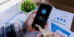 Как отправить исчезающее фото, видео или сообщение в Telegram