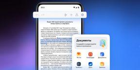 В «Яндекс 360» теперь можно редактировать документы со смартфонов