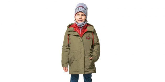 Детская утеплённая куртка с подкладкой из флиса