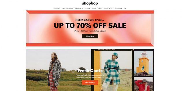 Интернет-магазины с международной доставкой: Shopbob