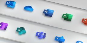 Microsoft объявила дату выхода и цены Office 2021