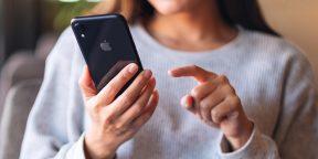 Structured — классный планировщик для iPhone, который поможет разложить все дела по полочкам