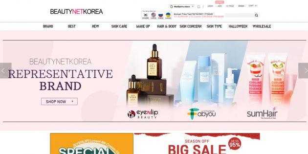 Интернет-магазины с международной доставкой: Beautynetkorea